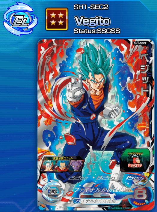 Super Dragon Ball Heroes World Mission Card List Naguide